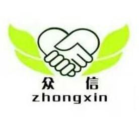 天津众信钢铁贸易有限公司Logo