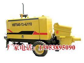 山东泰安混凝土泵生产基地Logo