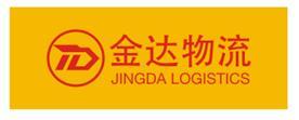 山東金達供應鏈管理股份有限公司Logo