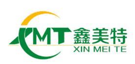 深圳木箱包装公司深圳东莞惠州广州连锁木箱包装服务Logo