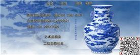 上海金堂拍卖有限公司Logo