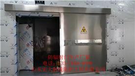 山东宏兴射线防护工程有限公司Logo
