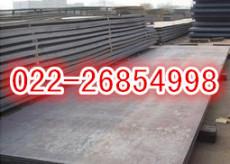 40Cr钢板/合金钢板