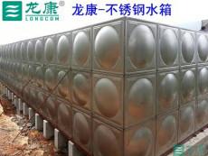 供应广西防城港不锈钢水箱