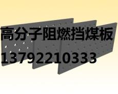高分子PVC硬塑料板