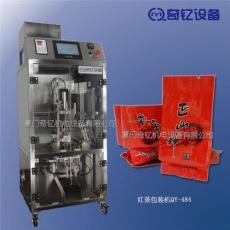 广东红茶包装机