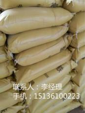 邢臺聚合硫酸鐵