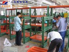 上海模具博亚直播公司批发零售标准模具博亚直播