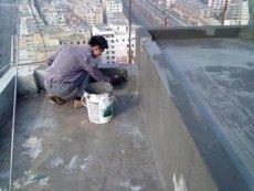 福田專業承接新舊混凝土建筑物的防水補漏