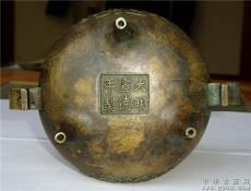 泉州古錢幣鑒定