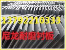 煤矿聚丁烯复合板聚全氟防火防静电复合板厂