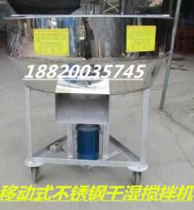 廣東干濕飼料攪拌機價格 牛羊青飼料攪拌機