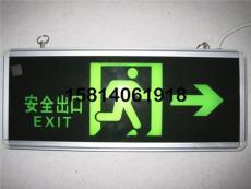 深圳寶安住宅廠房 寫字樓專用消防應急燈