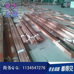 批发热销C5100磷青铜棒 易切削磷青铜棒