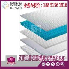 采光阳光板厂家安徽巢湖加强型阳光板