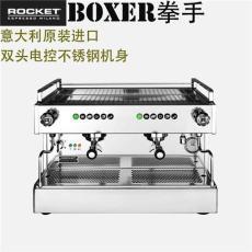 ROCKET火箭boxer意式半自動咖啡機商用進口