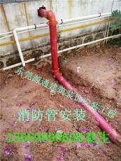 专业承接消防管安装维修工程黄江大朗大岭山