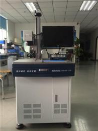 深圳移动电源激光打标机 观澜U盘激光打标机