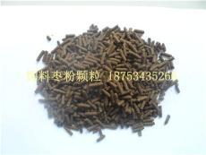 供应饲料枣颗粒厂家按客户要求做加工