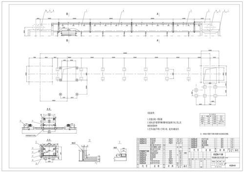 XGZ图纸输送机机械图纸-中科商务网-皓宇图片v图纸料仓刮板原煤图片