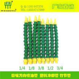 厂家直销WEIDING优质绿色塑料油管 长短可定