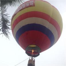 柳州载人热气球租赁出租