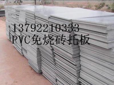 白色20毫米HDPE板材 高分子聚乙烯耐磨板材