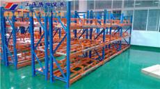 上海重型博亚直播厂家批发零售各类重型仓库博亚直播