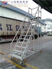 上海崇明工业园厂家直销移动平台登高车