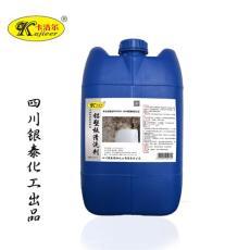 卡洁尔yt625铝塑板清洗剂外墙清洗剂