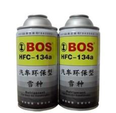 广州冷媒厂家 博世134A冷媒 雪种氟利昂
