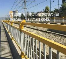 江阴百川供应玻璃钢防护栏