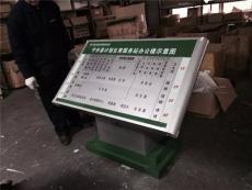 长沙麦肯标识精心打造宁乡县计划生育服务站
