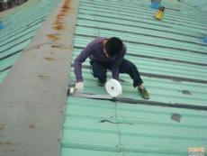 深圳市平湖專業鐵皮瓦建筑防水補漏