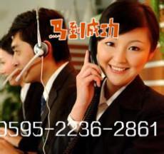 晋江阿斯丹顿热水器售后服务维修电话 不加