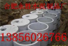 合肥水泥化粪池