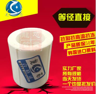 厂家供应 龙芯 精品 等径直接 S20 多种