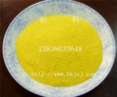 遵义聚合氯化铝絮凝剂最好的厂家BK