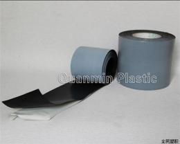 聚乙烯660型防腐专用胶带