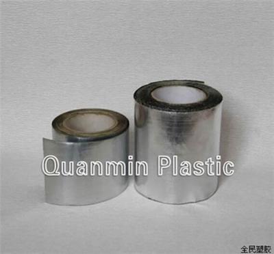 铝箔抗紫外线防腐防水胶带