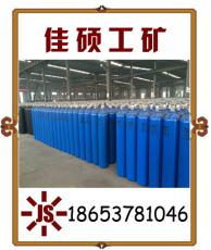 工业氧气瓶价格10L2L6L氧气瓶价格 氧气瓶厂