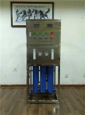 广元纯净水设备 广元全自动反渗透系统