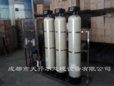 绵阳反渗透纯净水设备 标准定制 行业领先