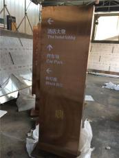 张家界蓝湾博格酒店标识系统工程项目顺利完