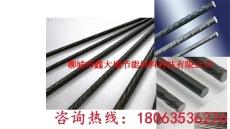 聊城鑫大地供應材質77B預應力鋼絲