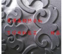 布料纺织压花机