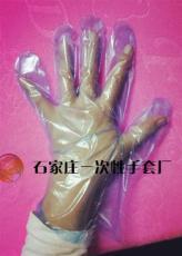 吹膜注塑成型一次性卫生手套生产厂家