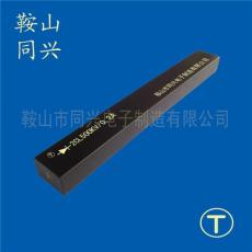 高壓硅堆2CL500KV/0.2A同興高壓整流二極管