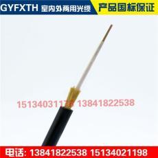 GJYPFH-1B6a管道皮线厂家 铠装管道皮线价格