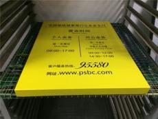 长沙麦肯标识与中国邮政江永县支行签订标识